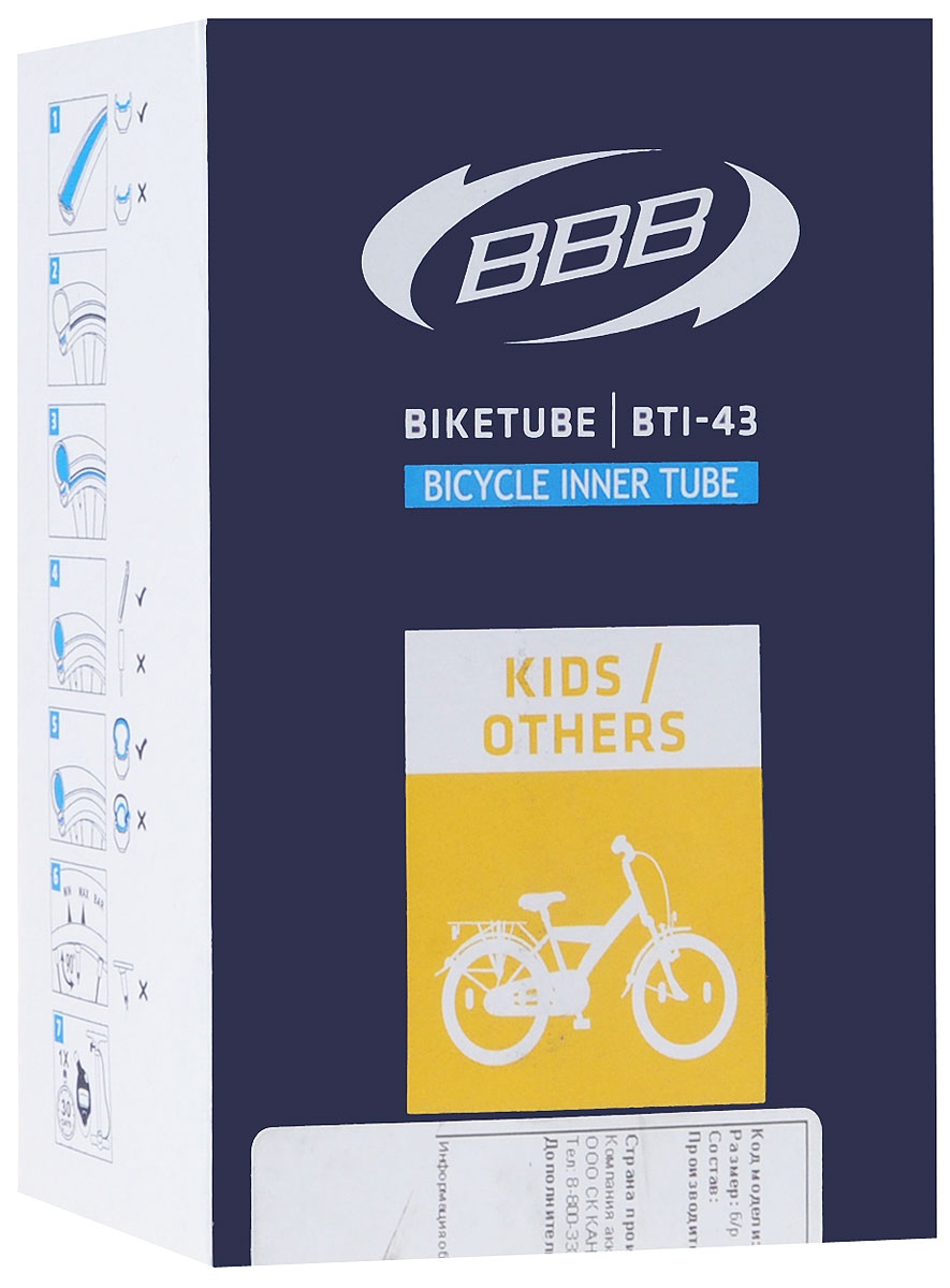 Камера велосипедная BBB, 24, 1,5, 1,75 AVBTI-43Камера BBB изготовлена из долговечного резинового компаунда. Никаких швов, которые могут пропускать воздух. Достаточно большая для защиты от проколов и достаточно небольшая для снижения веса. Велосипедные камеры - обязательный атрибут каждого велосипедиста! Никогда не выезжайте из дома на велосипеде, не взяв с собой запасную велосипедную шину.Диаметр колеса: 24.Допустимый размер сечения покрышки: 1,5-1,75. Велониппель (Presta): 33 мм.Толщина стенки: 0,87 мм.