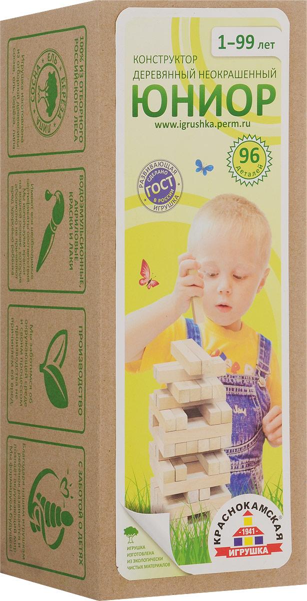 Краснокамская игрушка Деревянный конструктор Юниор конструктор краснокамская игрушка юниор