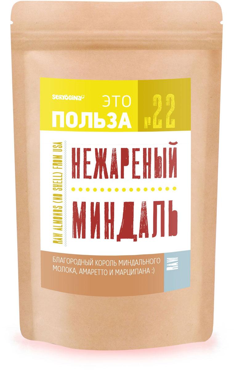 Seryogina Миндаль нежареный, 400 г0120710Сладкий вкусный миндаль. Идеален для приготовления десертов и сладостей. 40% дневной нормы кальция и магния, богат витаминами групп В и Е, белком, железом, цинком, фосфора в нем больше, чем в других орехах.