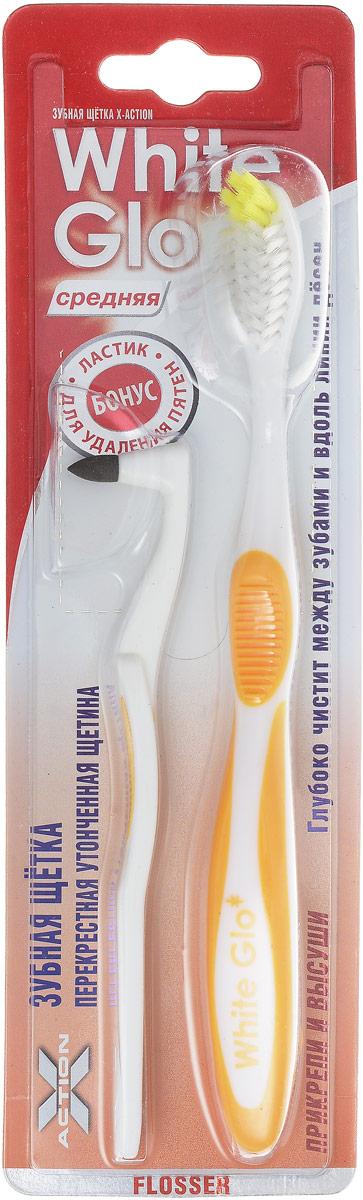 Зубная щетка White Glo Flosser отбеливающая и ластик для удаления налета, средняя жесткость, цвет: желтый5010777139655Зубная щетка White Glo Flosser отбеливающая и ластик для удаления налета, средняя жесткость, цвет: желтый