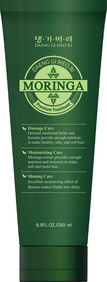 Daeng Gi Meo Ri, Премиум кондиционер для волос с экстрактом моринги, 250млSatin Hair 7 BR730MNДерево Моринга – это растение, богатое белками, кальцием, витаминами, минералами и аминокислотами. Кондиционер с экстрактом моринги обеспечивает интенсивное увлажнение и питание сухим и ломким волосам. Гидролизированный кератин восстанавливает поврежденные волосы, способствует глубокому увлажнению и повышает эластичность волос. Волосы выглядят здоровыми, мягкими и шелковистыми.