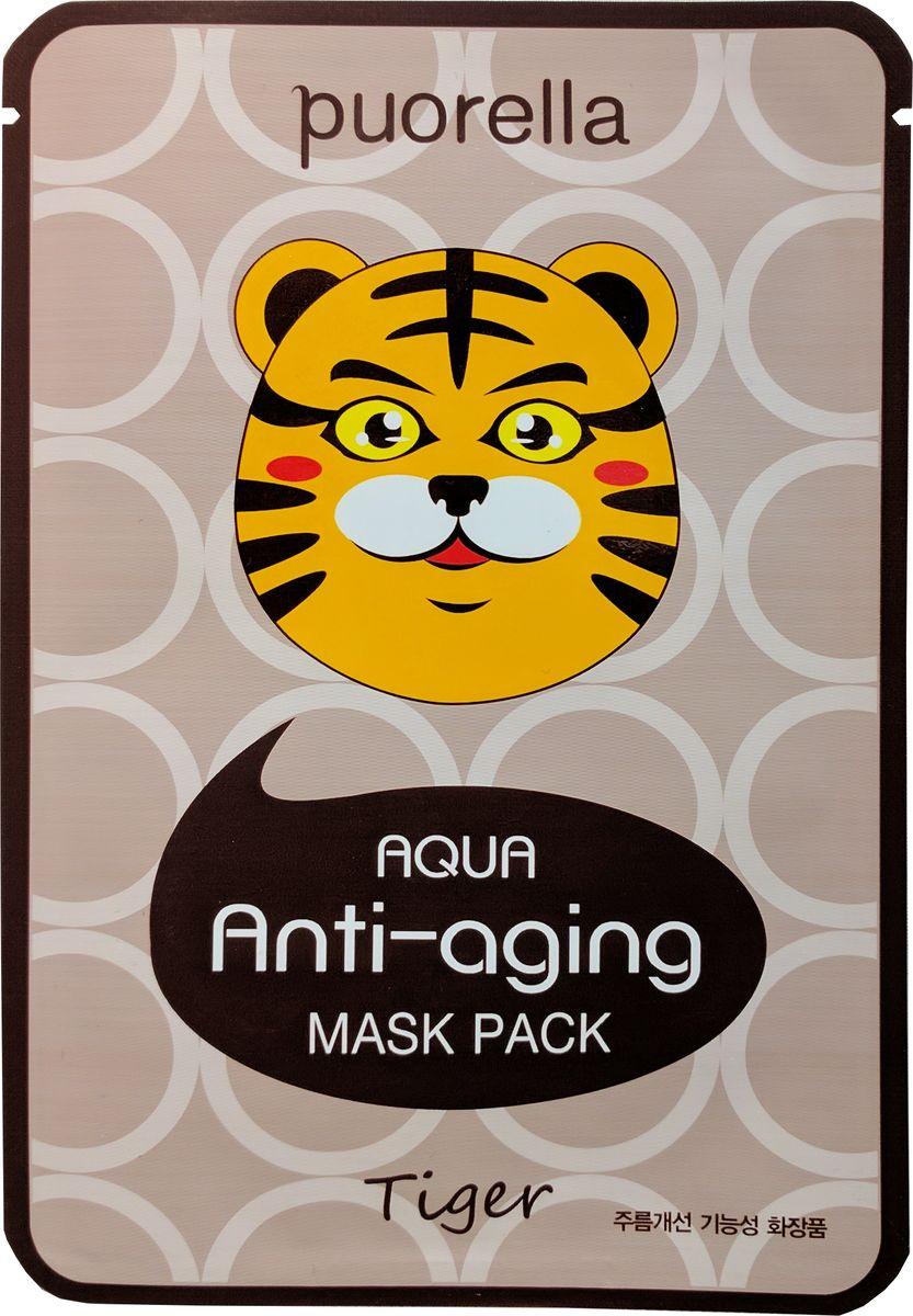Puorella, Антивозрастная маска для лица - Тигр, 23 г151Маска для лица содержит аденозин и гидролизованный коллаген, которые обладают сильным антивозрастным воздействием на кожу лица. Ледниковая вода и гиалуроновая кислота в составе средства интенсивно увлажняют кожу. Аллантоин и экстракт алоэ вера смягчают и стимулируют регенерацию тканей. Экстракт слизи улитки восстанавливает, улучшает эластичность и подтягивает кожу.