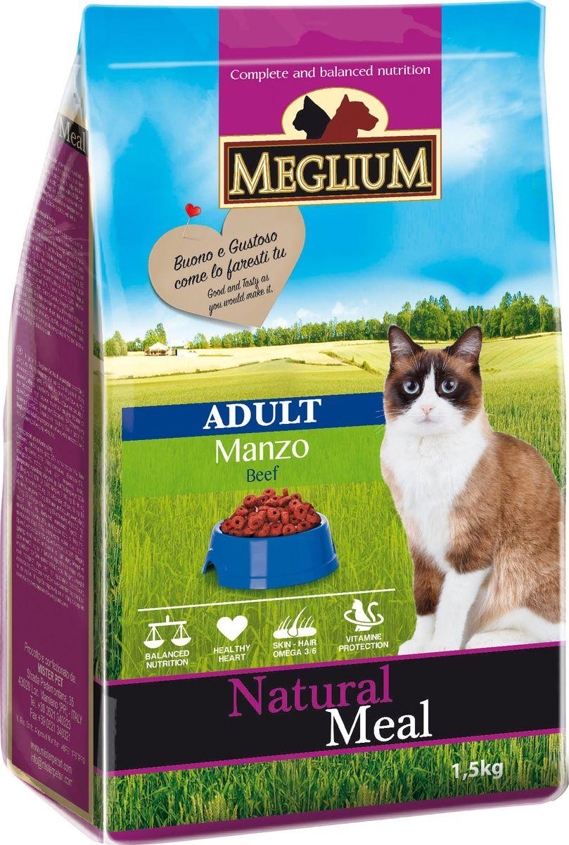 Корм сухой Meglium Adult для привередливых кошек, говядина, 1,5 кг101246Meglium Cat Adult с говядиной - это полноценный, сбалансированный и очень вкусный корм для кошек. Говядина, красное мясо - это источник белка высокой биологической ценности с соответствующим набором аминокислот, рыба является источником полноценных белков и содержит большое количество Омега-3 жирных кислот- все это дополняет сбалансированная доза минералов, витаминов и таурина, благодаря чему Meglium Cat Adult с говядиной становится кормом, который удовлетворяет все пищевые потребности вашей кошки. Полноценный корм для взрослых кошек Состав: дегидрированное мясо (35%, из которого говядины 14%), кукуруза, пшеница, куриный жир, рыбная мука (5%), сушеная мякоть свеклы (2%), минеральные вещества.Пищевые добавки на кг: 3a672a Витамин A 18000 UI, Витамин D3 1200 UI, 3a700 Витамин E 145 мг, E4 пентагидрат сульфата меди 55 мг, E1 карбонат железа 58 мг, E5 оксид марганца 73 мг, E6 моногидрат сульфата цинка 173 мг, E2 йодистый калий 1,4 мг, E8 селенит натрия 0,31 мг, таурин 1000 мг.Аналитические компоненты: Влага 8%, сырой белок 28%, сырые масла и жиры 11%, сырая зола 8,1%, сырая клетчатка 2,5%, жирные кислоты Омега-3 0,19%, жирные кислоты Омега-6 2,6%.Рекомендуемый дневной рацион:Вес кошки 2 kg 3 kg 4 kg 5 kg 6 kg 7 kg 8 kg 9 kgДневная доза 30 g 45 g 55 g 70 g 80 g 95 g 105 g 115 gДневные дозы указаны приблизительно и могут варьироваться в зависимости от физической активности животного и от его пищевых потребностей.Инструкции по использованию: Хранить в сухом и прохладном месте. Корм можно давать как в сухом, так и в смоченном виде. Всегда оставляйте для животного свежую воду. Рекомендуется использовать до истечения срока годности. Новый продукт необходимо вводить постепенно. Номер партии и срок годности указаны на мешке.