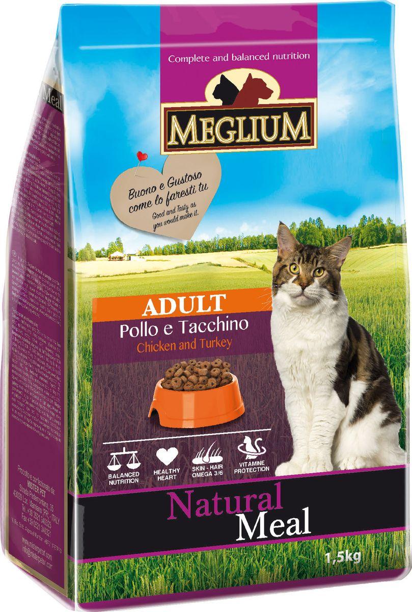 Корм сухой Meglium Adult для привередливых кошек, курица индейка, 1,5 кг64003Состав: дегидрированное мясо (35%, из которого куриного мяса и мяса индейки 16%), кукуруза, пшеница, куриный жир, рыбная мука (3%), сушеная мякоть свеклы (2%), минеральные вещества.Пищевые добавки на кг: 3a672a Витамин A 18000 UI, Витамин D3 1200 UI, 3a700 Витамин E 145 мг, E4 пентагидрат сульфата меди 55 мг, E1 карбонат железа 58 мг, E5 оксид марганца 73 мг, E6 моногидрат сульфата цинка 173 мг, E2 йодистый калий 1,4 мг, E8 селенит натрия 0,31 мг, таурин 1000 мг.Аналитические компоненты: влага 8%, сырой белок 28%, сырые масла и жиры 11%, сырая зола 8,1%, сырая клетчатка 2,5%, жирные кислоты Омега-3 0,19%, жирные кислоты Омега-6 2,6%. Энергетическая ценность: 3500 кКал/кг.