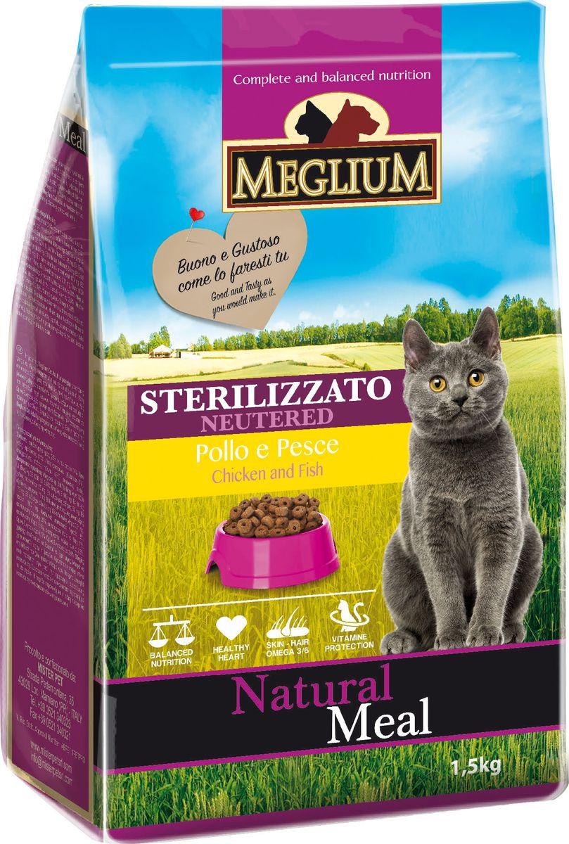 Корм сухой Meglium Neutered для стерилизованных кошек курица, рыба, 1,5 кг65009Состав: дегидрированное мясо (34%, из которого куриного мяса 16% и говядины 10%), кукуруза, пшеница, куриный жир, рыбная мука (4%), сушеная мякоть свеклы (2%), минеральные вещества.Пищевые добавки на кг: 3a672a Витамин A 18000 UI, Витамин D3 1200 UI, 3a700 Витамин E 145 мг, E4 пентагидрат сульфата меди 55 мг, E1 карбонат железа 58 мг, E5 оксид марганца 73 мг, E6 моногидрат сульфата цинка 173 мг, E2 йодистый калий 1,4 мг, E8 селенит натрия 0,31 мг, таурин 1000 мг.Аналитические компоненты: влага 8%, сырой белок 28%, сырые масла и жиры 11%, сырая зола 7,9%, сырая клетчатка 3,8%, жирные кислоты Омега-3 0,19%, жирные кислоты Омега-6 2,6%. Энергетическая ценность: 3500 кКал/кг.