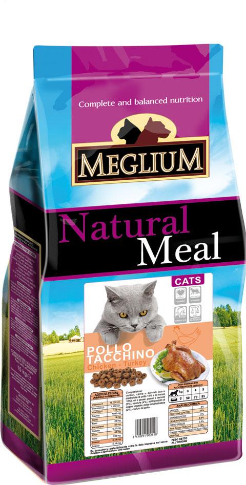 Корм сухой Meglium Adult для кошек, курица индейка, 15 кг64499Состав: дегидрированное мясо (35%, из которого куриного мяса и мяса индейки 16%), кукуруза, пшеница, куриный жир, рыбная мука (3%), сушеная мякоть свеклы (2%), минеральные вещества.Пищевые добавки на кг: 3a672a Витамин A 18000 UI, Витамин D3 1200 UI, 3a700 Витамин E 145 мг, E4 пентагидрат сульфата меди 55 мг, E1 карбонат железа 58 мг, E5 оксид марганца 73 мг, E6 моногидрат сульфата цинка 173 мг, E2 йодистый калий 1,4 мг, E8 селенит натрия 0,31 мг, таурин 1000 мг.Аналитические компоненты: влага 8%, сырой белок 28%, сырые масла и жиры 11%, сырая зола 8,1%, сырая клетчатка 2,5%, жирные кислоты Омега-3 0,19%, жирные кислоты Омега-6 2,6%. Энергетическая ценность: 3500 кКал/кг.
