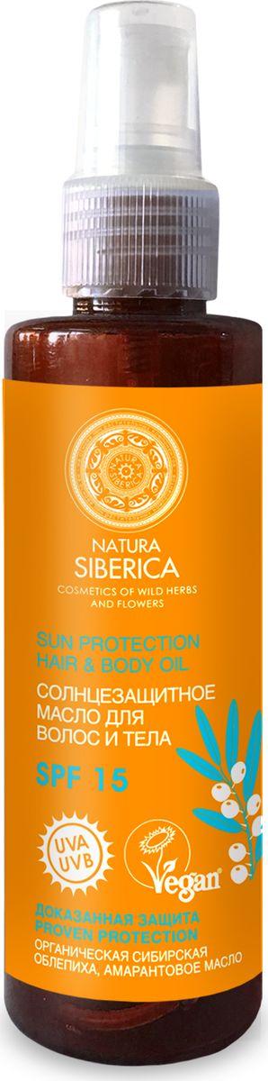 Natura Siberica Sun Protection Hair & Body Oil SPF 15 Солнцезащитное масло для волос и тела 150 млFS-00897Универсальное средство создает защитную пленку на коже и волосах, не позволяя вредному UV-излучению проникнуть внутрь. Масло легко распределяется, не оставляя пятен на одежде. Облепиха и амарантовое масло борются со старением кожи, а масло сибирского кедра повышает защитные свойства кожи и волос. Масло сохраняет волосы и кожу от пересыхания на солнце и воздействия морской воды.