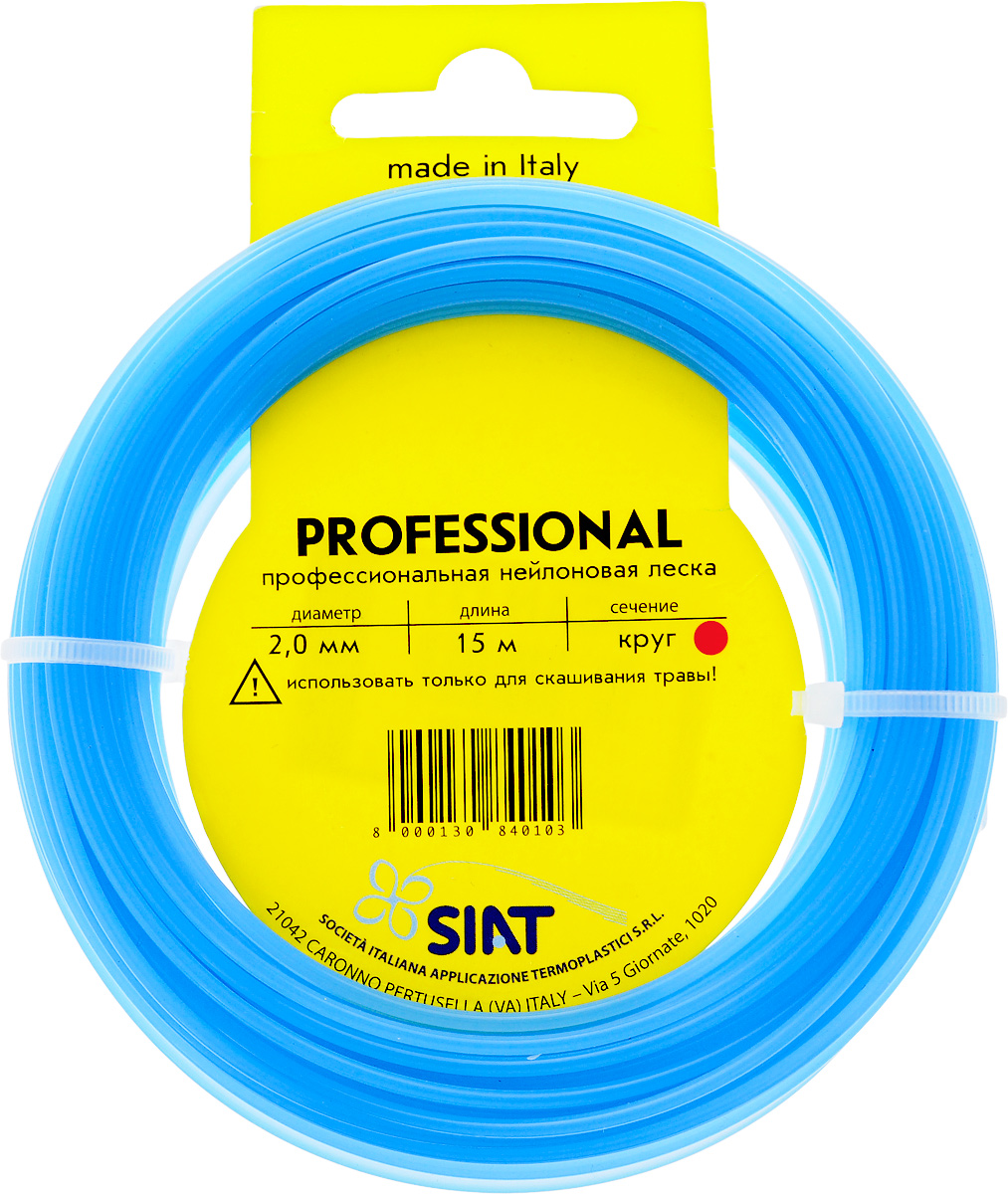 Леска для триммера Siat Professional Siat. Круг, диаметр 2 мм, длина 15 м леска для триммера siat professional siat квадрат цвет красный диаметр 2 мм длина 15 м