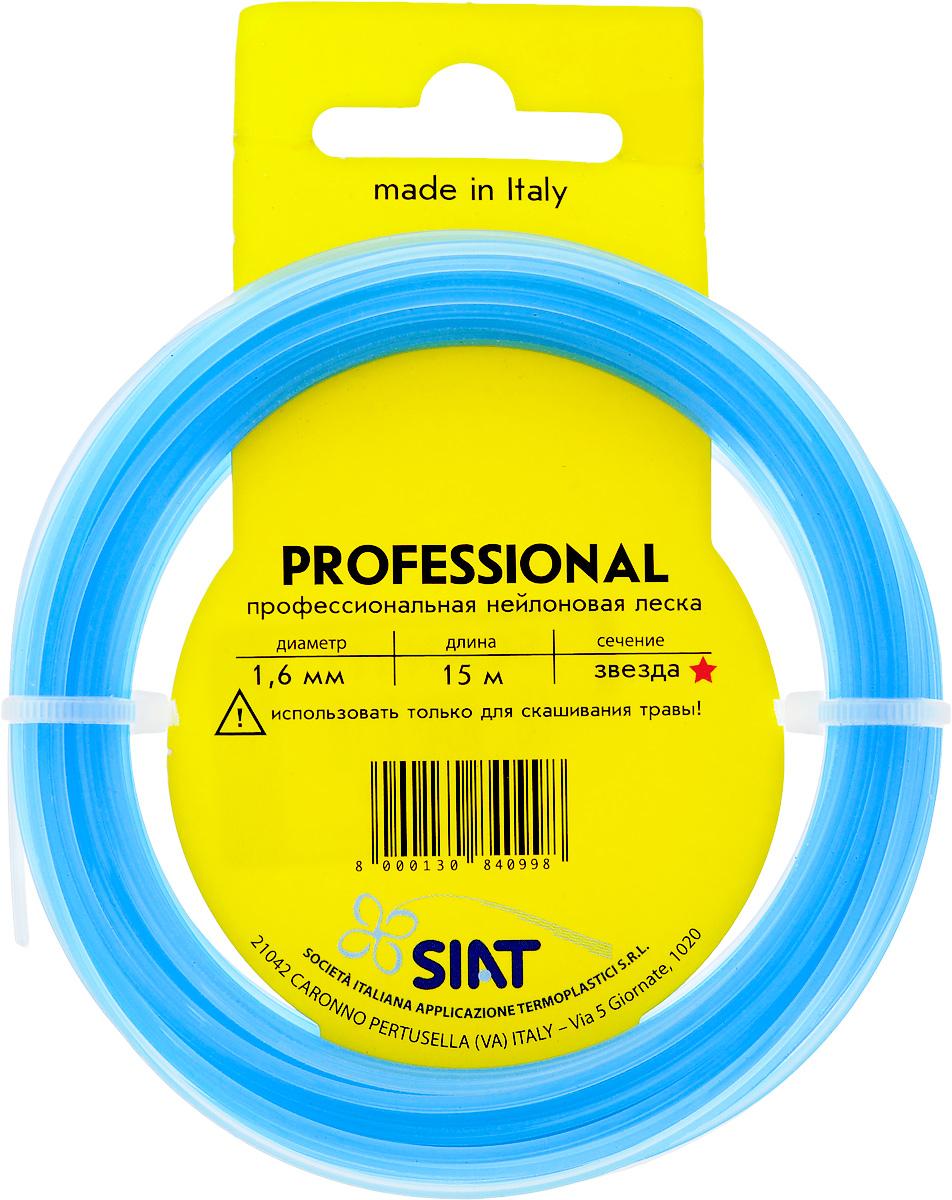 Леска для триммера Siat Professional Siat. Звезда, диаметр 1,6 мм, длина 15 м леска для триммера siat professional siat квадрат цвет красный диаметр 2 мм длина 15 м