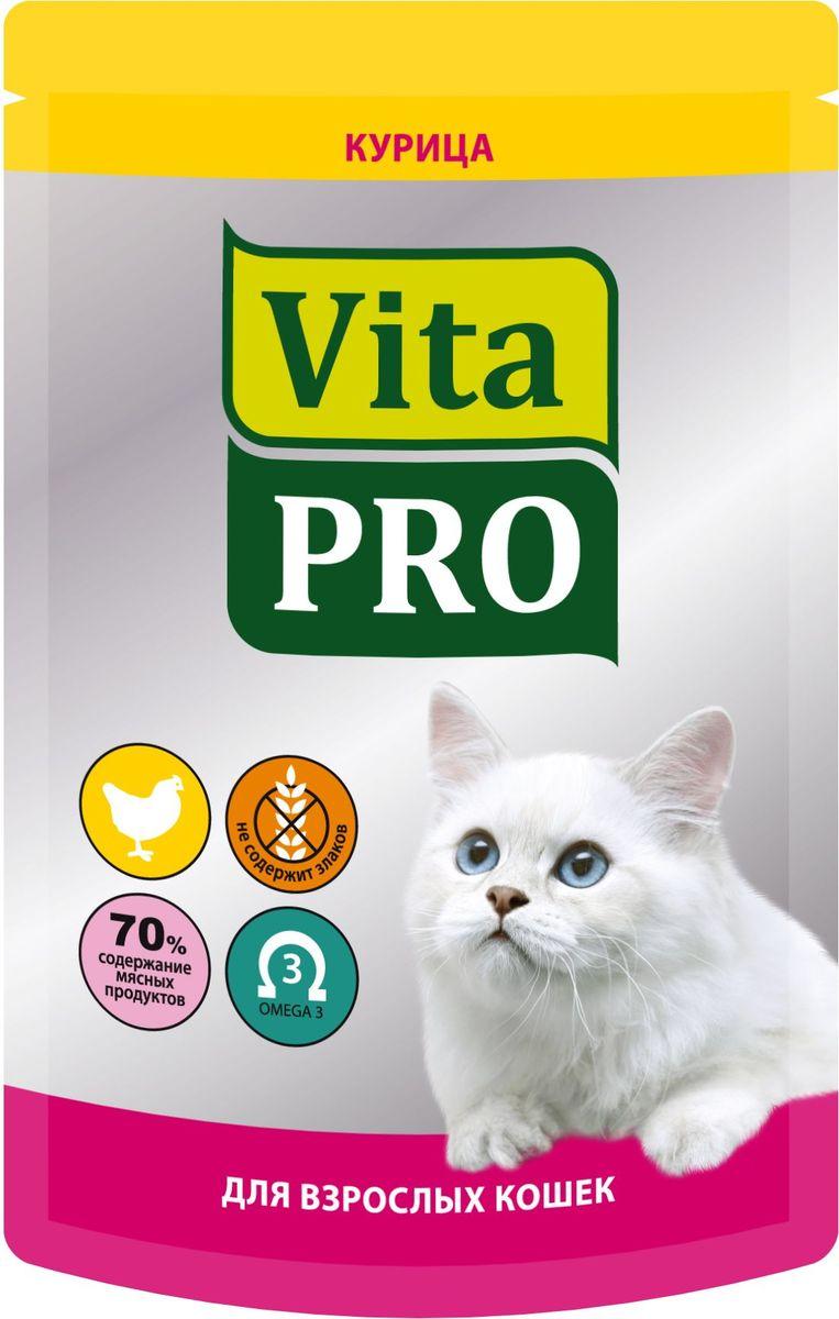 Консервы Vita Pro Мясное меню для кошек от 1 года, курица, 100 г0120710Мелкорубленные кусочки натурального мяса без овощей и злаков. Входящие в состав Омега-3 жирные кислоты обеспечивают здоровье кожи и шерсти. Без добавления искусственных красителей и усилителей вкуса.