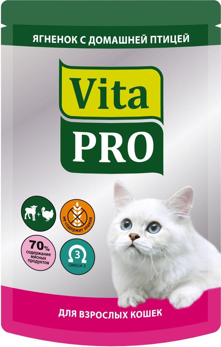 Консервы для кошек Vita Pro Мясное меню, с ягненком и домашней птицей, 100 г0120710Мелкорубленные кусочки натурального мяса без овощей и злаков. Входящие в состав Омега-3 жирные кислоты обеспечивают здоровье кожи и шерсти. Без добавления искусственных красителей и усилителей вкуса. Состав: мясо и мясные субпродукты (40% ягнятина, 30% мясо домашней птицы), бульон 29%, минеральные вещества 1%, масла и жиры (0,2% масло лосося). Анализ состава: протеин 9,9%, жиры 6,5%, зола 2,4%, клетчатка 0,4%, влажность 80%.Добавки на 1 кг: витамин А 3000 ME, витамин Д3 200 МЕ, витамин Е 30 мг, цинк 15 мг, марганец 3 мг, йод 0,75 мг, селен 0,03 мг, таурин 1500 мг. Товар сертифицирован.