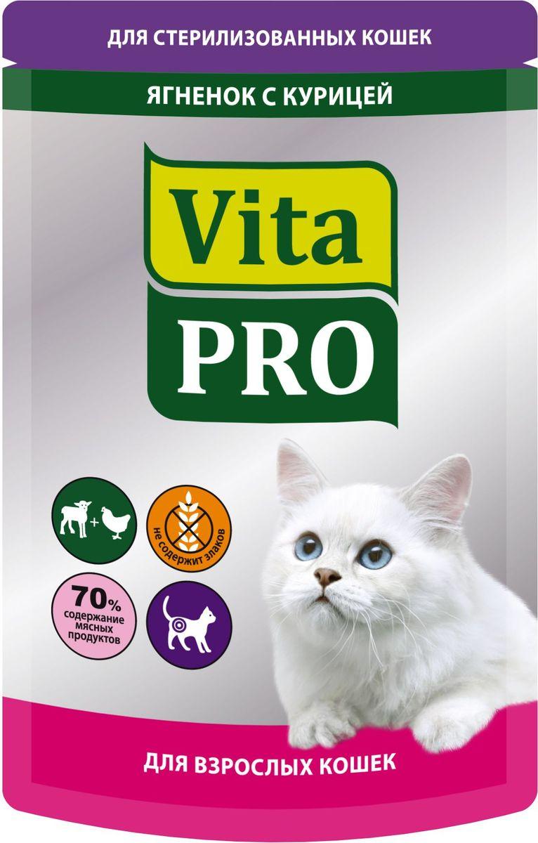 Консервы Vita Pro Мясное меню для стерилизованных кошек, с ягненком и курицей, 100 г12171996Мелкорубленные кусочки натурального мяса без овощей и злаков. Обеспечивает сбалансированное питание для кастрированных котов и стерилизованных кошек. Без добавления искусственных красителей и усилителей вкуса. Состав: мясо и мясные субпродукты (50% ягнятина, 20% мясо курицы), бульон 28,5%, минеральные вещества 1%, масла и жиры (0,5% масло лосося), DL-метионин (0,1%), L-карнитин (0,1%), L-лизин (0,1%). Анализ состава: протеин 11,1%, жиры 4,8%, зола 1,9%, клетчатка 0,3%, влажность 80%, фосфор 0,2%, натрий 0,2%.Добавки на 1 кг: витамин Д3 200 МЕ, витамин Е 30 мг, цинк 15 мг, марганец 3 мг, йод 0,75 мг, селен 0,03 мг, таурин 1500мг. Товар сертифицирован.