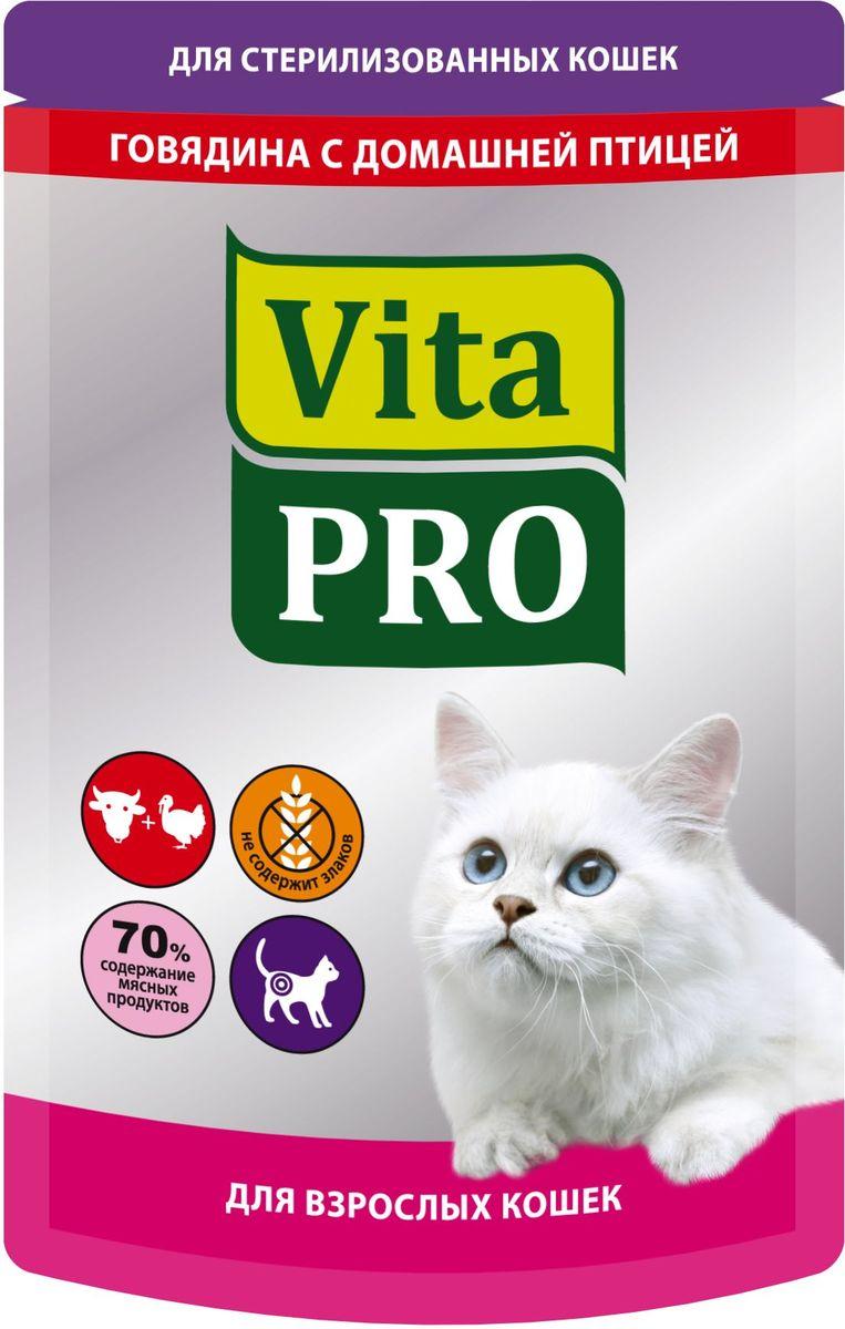 Консервы Vita Pro Мясное меню для стерилизованных кошек, с говядиной и домашней птицей, 100 г0120710Мелкорубленные кусочки натурального мяса без овощей и злаков. Обеспечивает сбалансированное питание для кастрированных котов и стерилизованных кошек. Без добавления искусственных красителей и усилителей вкуса. Состав: мясо и мясные субпродукты (50% говядина, 20% мясо домашней птицы), бульон 28,5%, минеральные вещества 1%, масла и жиры (0,5% масло лосося), DL-метионин (0,1%), L-карнитин (0,1%), L-лизин (0,1%). Анализ состава: протеин 11,1%, жиры 4,8%, зола 1,9%, клетчатка 0,3%, влажность 80%, фосфор 0,2%, натрий 0,2%.Добавки на 1 кг: витамин Д3 200 МЕ, витамин Е 30 мг, цинк 15 мг, марганец 3 мг, йод 0,75 мг, селен 0,03 мг, таурин 1500мг. Товар сертифицирован.