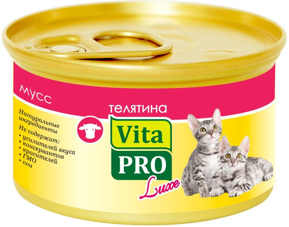 Консервы Vita Pro Luxe для котят до 12 месяцев, мус, телятина, 85 г0120710Корм в виде сочного, нежного мусса из высококачественного натурального мяса. Не содержит ГМО , усилителей вкуса, ароматизаторов и красителей.