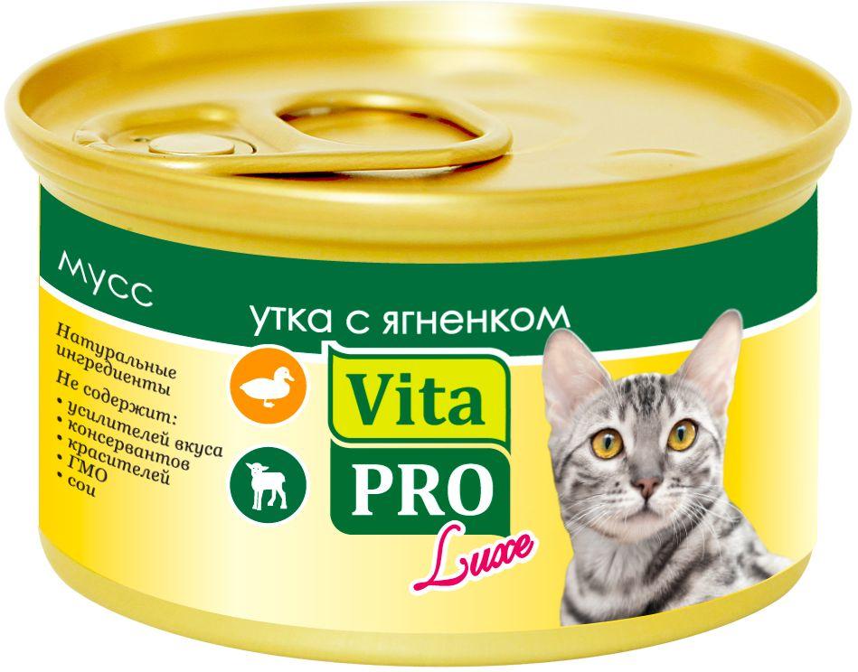 Консервы для кошек Vita Pro Luxe, мусс с уткой и ягненком, 85 г0120710Корм в виде сочного, нежного мусса из высококачественного натурального мяса. Не содержит ГМО, усилителей вкуса, ароматизаторов и красителей. Состав: мясо и мясные продукты (утка минимум 14% с ягненком минимум 4%), минеральные вещества, сахар (декстроза). Анализ состава: белок 9,0%, сырые масла и жиры 6,0%, сырая зола 3%, сырая клетчатка 0,1%, влажность 81,0%.Энергетическая ценность на 100 г продукта: 86 ккал.Добавки на 1 кг: витамин Е 50 мг. Товар сертифицирован.