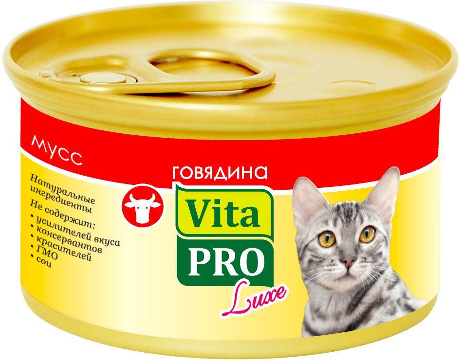 Консервы для кошек Vita Pro Luxe, мусс с говядиной, 85 г0120710Корм в виде сочного, нежного мусса из высококачественного натурального мяса. Не содержит ГМО, усилителей вкуса, ароматизаторов и красителей. Состав: мясо и мясные продукты (говядина минимум 14%), минеральные вещества, сахар (декстроза). Добавки на 1 кг: витамин А - 1,100 МЕ, витамин D3 - 140 МЕ, витамин Е - 10 мг, сульфата меди пентагидрат - 4,4 мг, таурин - 490 мг, камедь кассии - 3000 мг. Товар сертифицирован.