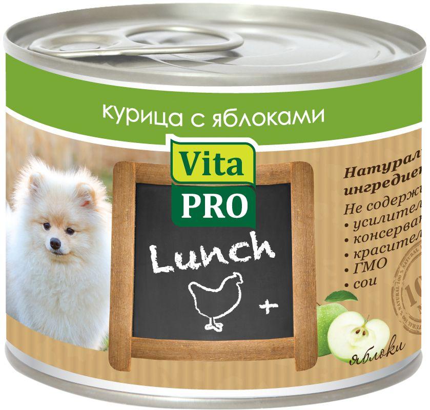 Консервы Vita ProLunch для собак, курица и яблоки, 200 г0120710Корм, сочетающий высококачественное мясо с овощными и злаковыми добавками и обеспечивающий полноценный ежедневный рацион. Без консервантов, красителей, усилителей вкуса.