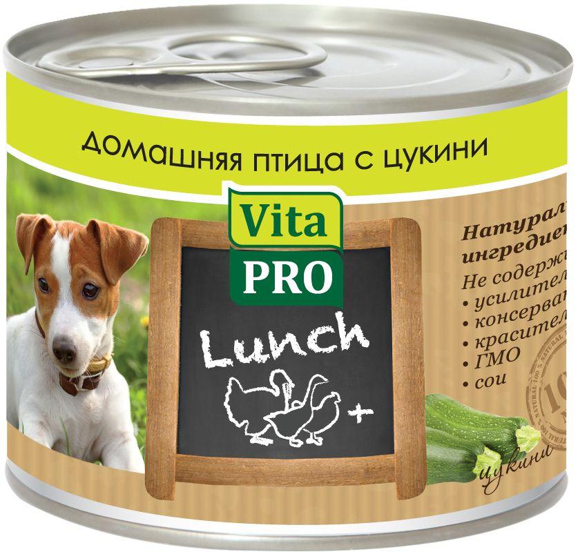 Консервы для собак Vita Pro Lunch, с домашней птицей и цукини, 200 г90059Корм, сочетающий высококачественное мясо с овощными и злаковыми добавками и обеспечивающий полноценный ежедневный рацион. Без консервантов, красителей, усилителей вкуса. Состав: 67% мясо домашней птицы, 28,9% бульон, 3% цукини, 1% минералы, 0,1% сафлоровое масло. Добавки на 1 кг продукта: витамин Д3 - 200 МЕ, цинк - 15 мг, марганец - 3 мг, йод - 0,75 мг. Товар сертифицирован.