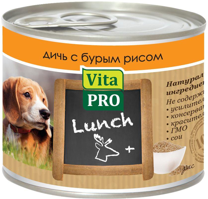 Консервы для собак Vita Pro Lunch, с дичью и рисом, 200 г12171996Корм, сочетающий высококачественное мясо с овощными и злаковыми добавками и обеспечивающий полноценный ежедневный рацион. Без консервантов, красителей, усилителей вкуса.