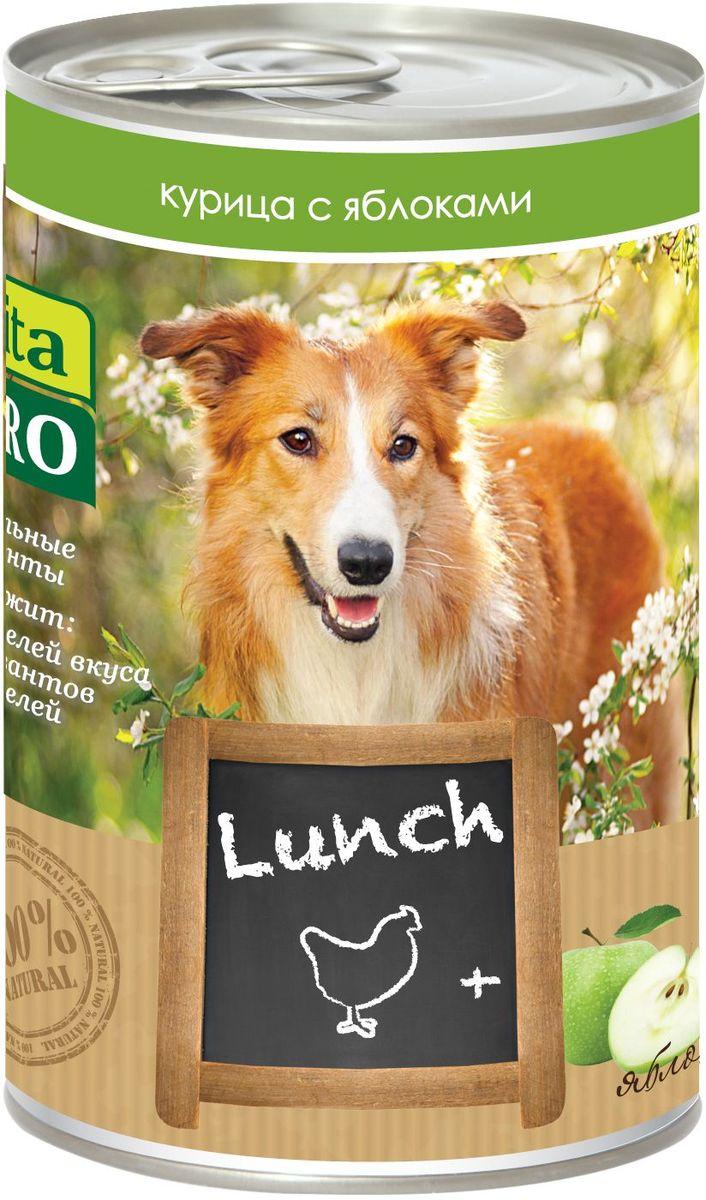 Консервы Vita ProLunch для собак, курица и яблоки, 400 г0120710Корм, сочетающий высококачественное мясо с овощными и злаковыми добавками и обеспечивающий полноценный ежедневный рацион. Без консервантов, красителей, усилителей вкуса.