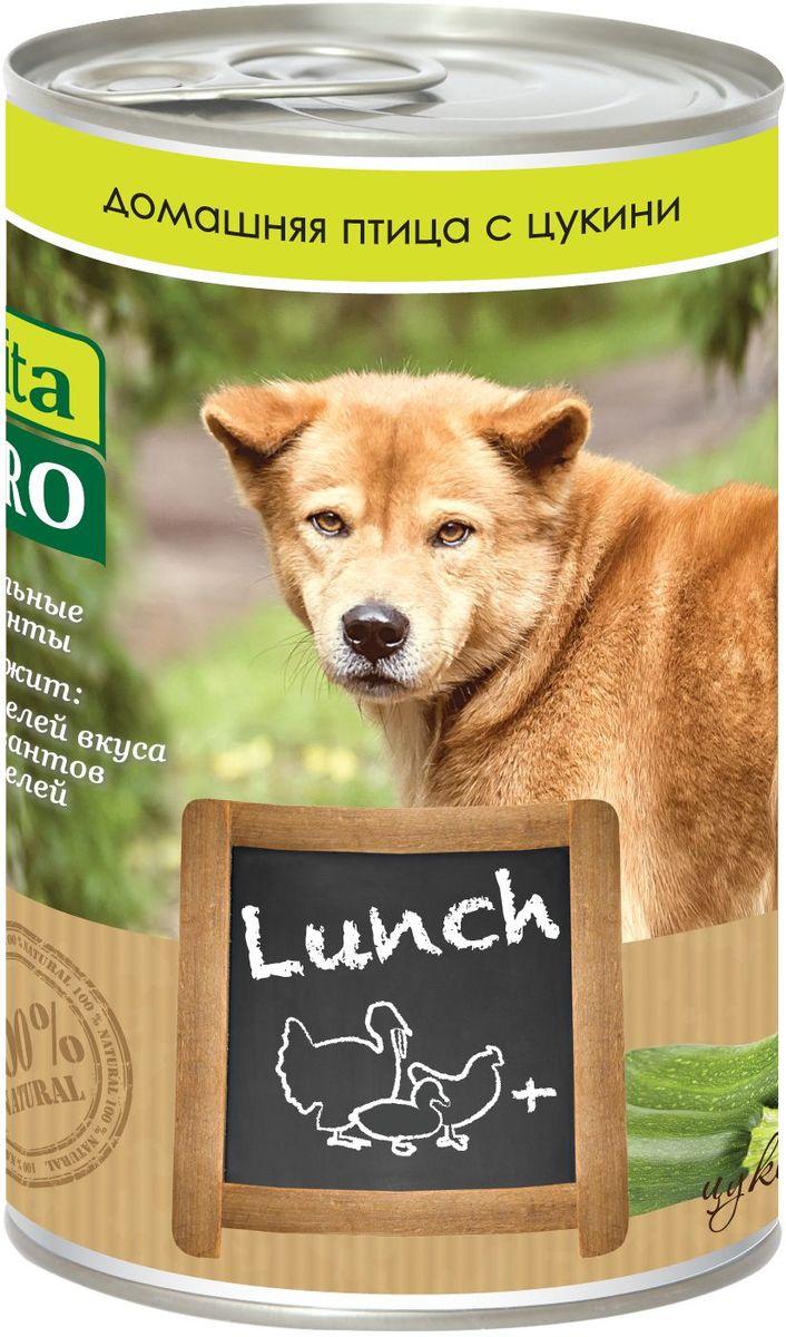 Консервы для собак Vita Pro Lunch, с домашней птицей и цукини, 400 г0120710Корм, сочетающий высококачественное мясо с овощными и злаковыми добавками и обеспечивающий полноценный ежедневный рацион. Без консервантов, красителей, усилителей вкуса. Состав: 67% мясо домашней птицы, 28,9% бульон, 3% цукини, 1% минералы, 0,1% сафлоровое масло. Добавки на 1 кг продукта: витамин Д3 - 200 МЕ, цинк - 15 мг, марганец - 3 мг, йод - 0,75 мг. Товар сертифицирован.