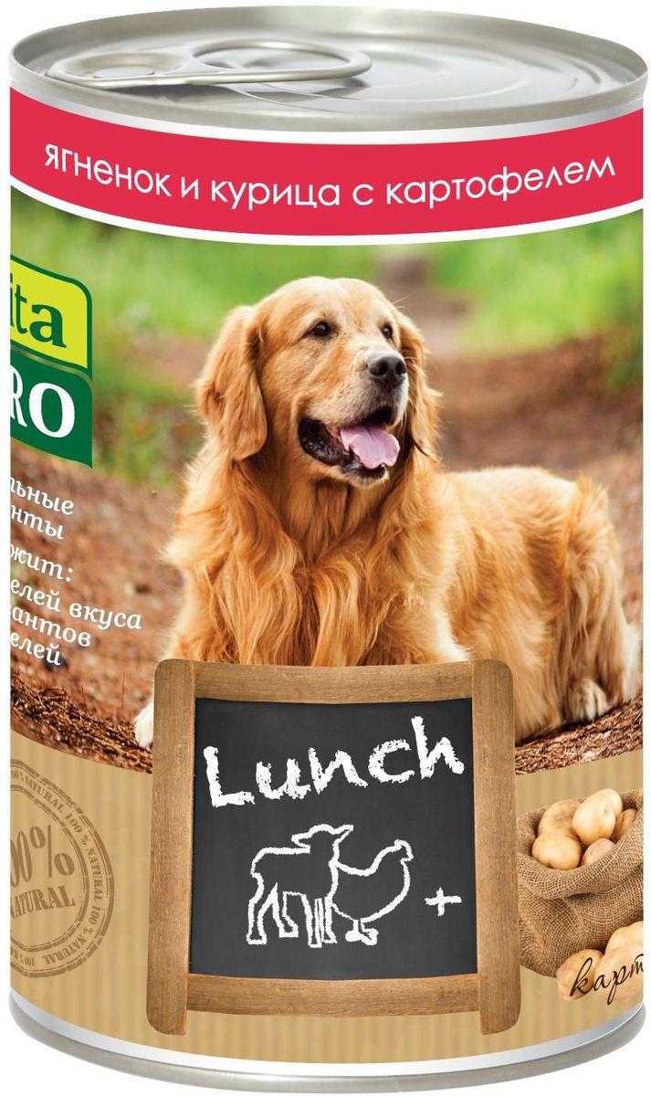 Консервы для собак Vita Pro Lunch, с ягненком, курицей и картофелем, 400 г90069Корм, сочетающий высококачественное мясо с овощными и злаковыми добавками и обеспечивающий полноценный ежедневный рацион. Без консервантов, красителей, усилителей вкуса. Состав: 34% ягненок, 34% курица 28,9% бульон, 3% картофель, 1% минералы, 0,1% сафлоровое масло. Добавки на 1 кг продукта: витамин Д3 - 200 МЕ, цинк - 15 мг, марганец - 3 мг, йод - 0,75 мг. Товар сертифицирован.