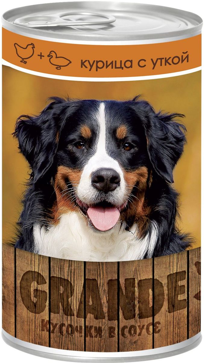 Консервы Vita ProGrande для собак, курица и утка, 400 г0120710Полнорационный корм для взрослых собак.Аппетитные кусочки в соусе, обеспечивает животное необходимым питанием с учетом суточной потребности. Без консервантов, красителей, усилителей вкуса, ГМО.