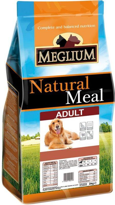 Корм сухой Meglium для собак, 3 кг0120710Сбалансированный корм с оптимальным соотношением белков и жиров, обеспечивает суточную пищевую потребность. Содержит жизненноважные витамины и минералы.