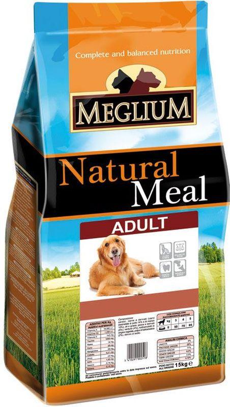 Корм сухой Meglium для собак, 15 кг0120710Сбалансированный корм с оптимальным соотношением белков и жиров, обеспечивает суточную пищевую потребность. Содержит жизненноважные витамины и минералы.
