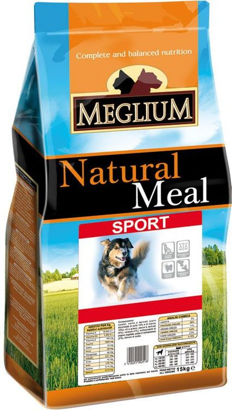 Корм сухой Meglium Sport для собак, 15 кг0120710Сбалансированный корм с оптимальным соотношением белков и жиров, обеспечивает суточную пищевую потребность. Содержит жизненноважные витамины и минералы.