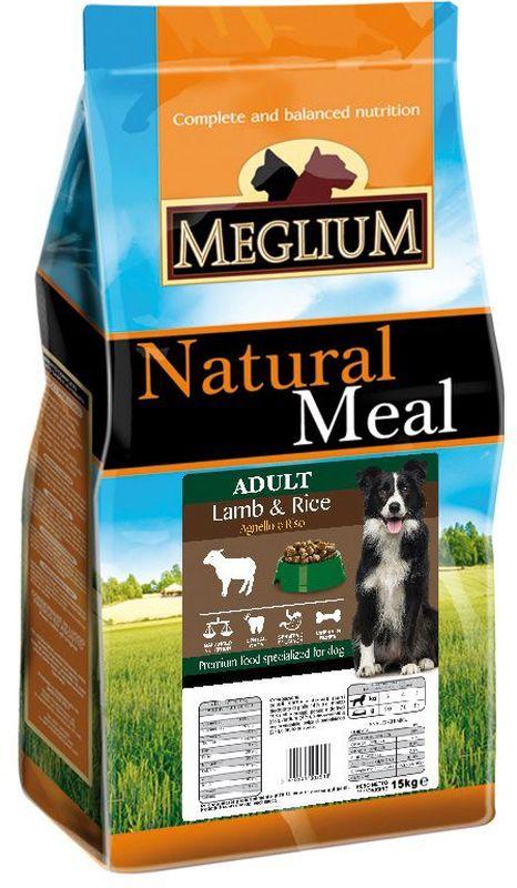 Корм сухой Meglium Sensible для собак, ягненок и рис, 15 кг76002Сбалансированный корм в оптимальном соотношении белков и углеводов специально разработан для собак с чувствительным пищеварением. Содержит жизненноважные витамины и минералы.