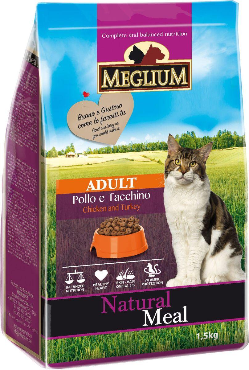 Корм сухой Meglium для кошек, с курицей и индейкой, 1,5 кг0120710Сбалансированный корм с оптимальным соотношением белков жиров, обеспечивает суточную пищевую потребность. Содержит жизненноважные витамины и минералы, таурин, Омега 3 и 6 жирные кислоты.