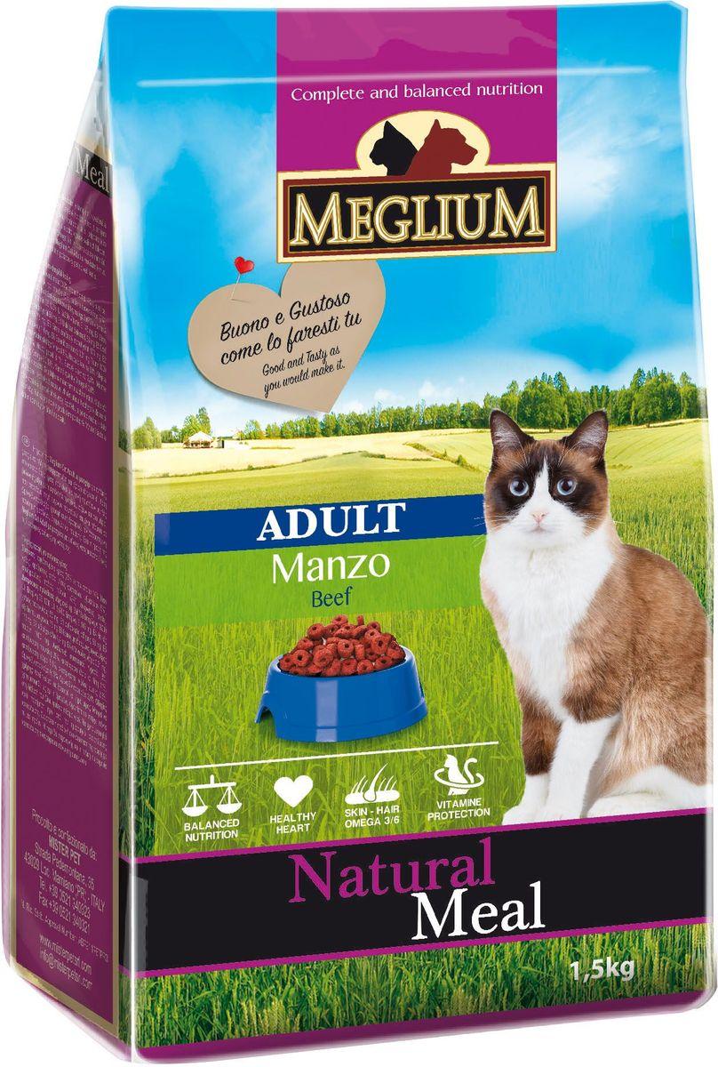 Корм сухой Meglium для кошек, говядина, 1,5 кг64786Сбалансированный корм с оптимальным соотношением белков жиров, обеспечивает суточную пищевую потребность. Содержит жизненноважные витамины и минералы, таурин, Омега 3 и 6 жирные кислоты.