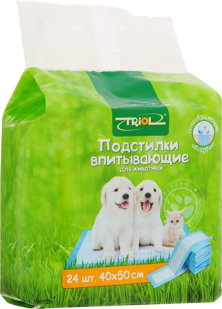 Подстилки для животных впитывающие Triol, для туалета, 40 см х 50 см, 24 шт0120710Гигиенические одноразовые подстилки для домашних животных Triol изготовлены из нежного, приятного на ощупь гипоаллергенного нетканого материала. Специальное тиснение верхнего слоя мгновенно пропускает влагу сквозь себя, а гелевый наполнитель внутри пеленки впитывает влагу и не позволяет жидкости, попавшей внутрь, выходить наружу. Поверхность подстилки всегда остается сухой, бережно защищает кожу питомца. Структура и состав подстилки предотвращают появление и распространение неприятных запахов. Непромокаемое основание подстилки предохраняет пол, мебель и дно переноски от влаги, неизбежных загрязнений, царапин и шерсти. Подстилки незаменимы во время путешествия, участия в выставках, визита к ветеринару, приучения питомца к туалету, в послеоперационный период. Помогают решить проблему гигиены щенков и приучить их к определенному месту. Подстилки являются отличной альтернативой наполнителя для кошачьих туалетов, достаточно поместить пеленку в лоток вместо наполнителя. Продукт не токсичен, не вызывает аллергии.Для сохранения влагопоглощающих и влагоудерживающих свойств не разрезать подстилку. Характеристики: Материал: нетканое волокно, целлюлоза.Размер подстилки: 40 см х 50 см.Комплектация: 24 шт.Размер упаковки: 13,5 см х 18,5 см х 21Артикул: Мт-150.Уважаемые клиенты!Обращаем ваше внимание на возможные изменения в дизайне упаковки. Качественные характеристики товара остаются неизменными. Поставка осуществляется в зависимости от наличия на складе.