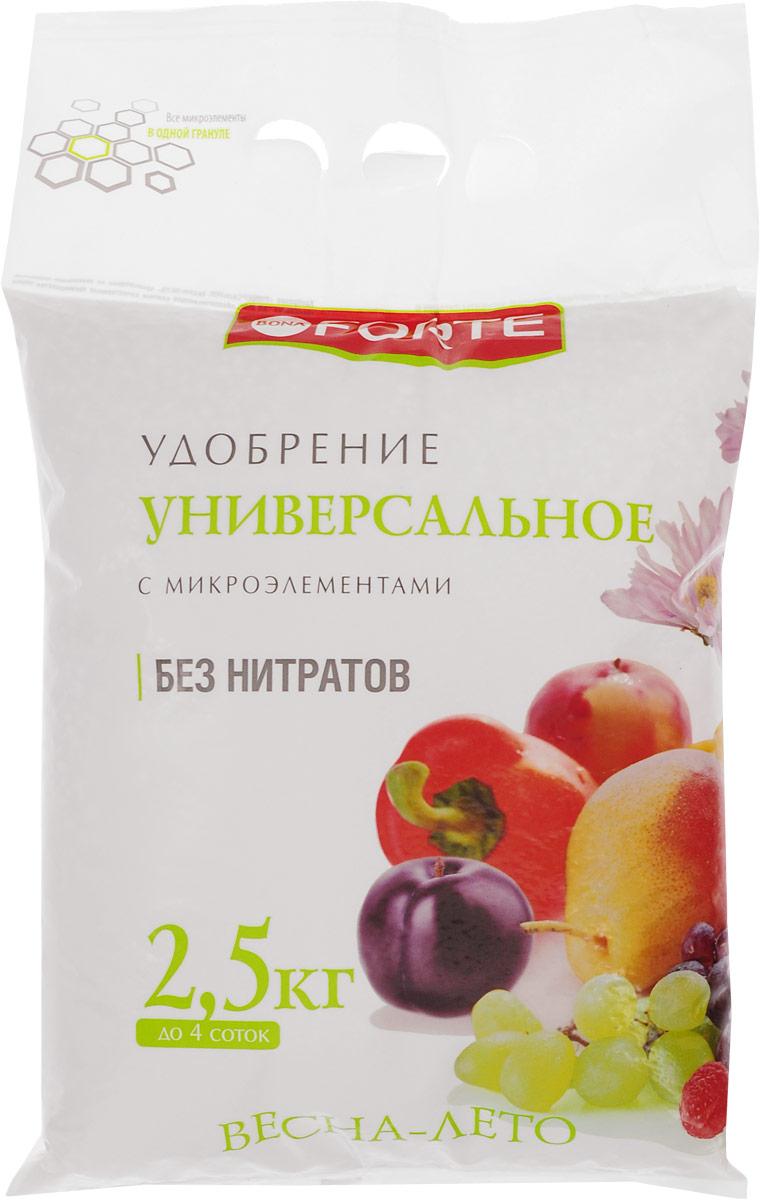 Удобрение универсальное Bona Forte, гранулированное, с микроэлементами, 2,5 кгBF-21-01-021-1Комплексное гранулированное удобрение Bona Forte - незаменимый помощник в битве за урожай. Удобрение подходит для овощных, плодово-ягодных, цветочных культур и газонов.Произведено удобрение по уникальной передовой технологии «ALL IOG». Удобрение содержит основные элементы питания в легкоусвояемой форме и сбалансированном соотношении, способствует хорошему росту растений и получению высокого урожая. Вес: 2,5 кг.Уважаемые клиенты! Обращаем ваше внимание на возможные изменения в дизайне упаковки. Качественные характеристики товара остаются неизменными. Поставка осуществляется в зависимости от наличия на складе.