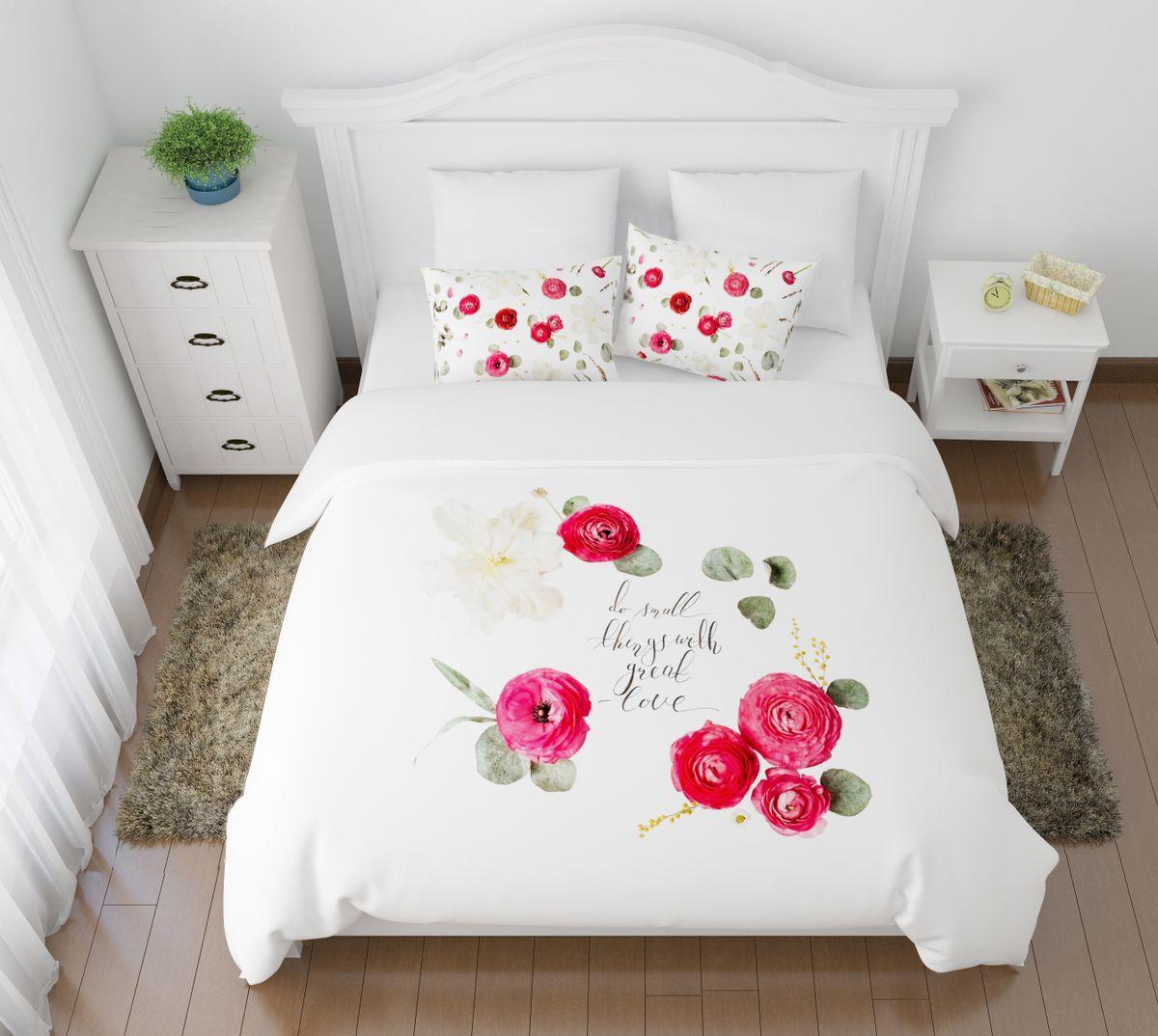 Комплект белья Сирень Веросса, 1,5-спальный, наволочки 50x70FD-59Комплект постельного белья Сирень состоит из простыни, пододеяльника и 2 наволочек. Комплект выполнен из современных гипоаллергенных материалов. Приятный при прикосновении сатин - гарантия здорового, спокойного сна. Ткань хорошо впитывает влагу, надолго сохраняет яркость красок. Четкий, изящный рисунок в сочетании с насыщенными красками делает комплект постельного белья неповторимой изюминкой любого интерьера. Постельное белье идеально подойдет для подарка.