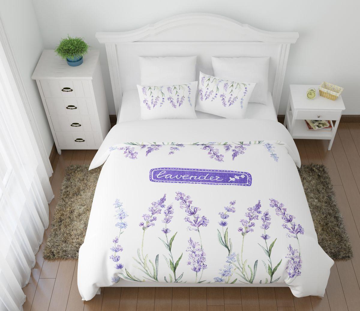 Комплект белья Сирень Нежность лаванды, 1,5-спальный, наволочки 50x7008615-КПБ-МКомплект постельного белья Сирень Нежность лаванды состоит из простыни, пододеяльника и 2 наволочек. Комплект выполнен из современных гипоаллергенных материалов. Приятный при прикосновении сатин - гарантия здорового, спокойного сна. Ткань хорошо впитывает влагу, надолго сохраняет яркость красок. Четкий, изящный рисунок в сочетании с насыщенными красками делает комплект постельного белья неповторимой изюминкой любого интерьера. Постельное белье идеально подойдет для подарка.