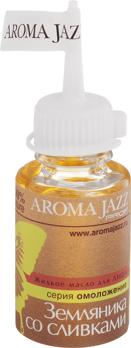 Aroma Jazz Масло жидкое для лица Земляника со сливками, 25 мл2202tДействие: уменьшает отеки, улучшает сосудистый тонус, хорошо отбеливает и освежает кожу, повышает иммунитет. Витамины С и Е препятствуют преждевременному старению, помогают надолго сохранить молодость и красоту кожи. Морщины разглаживаются, поры стягиваются, улучшается цвет лица. Рекомендовано для дряблой, увядающей кожи с пигментными пятнами, обладает противовоспалительными свойствами и повышает защитный барьер кожи. Противопоказания аллергическая реакция на составляющие компоненты. Срок хранения 24 месяца. После вскрытия упаковки рекомендуется использование помпы, использовать в течение 6 месяцев. Не рекомендуется снимать помпу до завершения использования.Уважаемые клиенты!Обращаем ваше внимание на возможные изменения в дизайне упаковки. Качественные характеристики товара остаются неизменными. Поставка осуществляется в зависимости от наличия на складе.