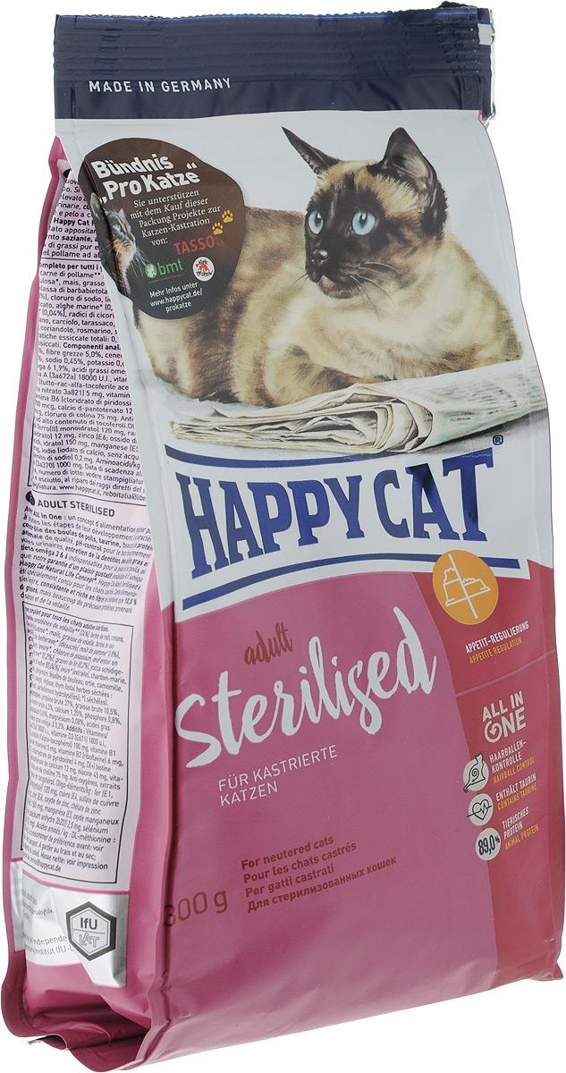 Корм сухой Happy Cat Adult Sterilised для кастрированных котов и стерилизованных кошек, 300 г. 700810120710Happy Cat Adult Sterilised - это полнорациональный корм для кастрированных котов и стерилизованных кошек. Кастрированные коты и стерилизованные кошки более склоны к ожирению, чем не кастрированные и не стерилизованные. Это является результатом перестройки обмена веществ, связанной с гормональными изменениями, так как кошки становятся более спокойными. Уменьшение активности и движений, при сохранении хорошего аппетита, приводит к нежелательному результату - ожирение, что в свою очередь увеличивает риск диабета, мочекаменной болезни и рядя других заболеваний. Для предотвращения набора излишнего веса кошек и котов необходим сытный корм с большим содержанием клетчатки и средней жирности, дополненный стимулирующим к движению белком и идеально подобранным перечнем минеральных веществ, для защиты мочеполовой системы. Товар сертифицирован.