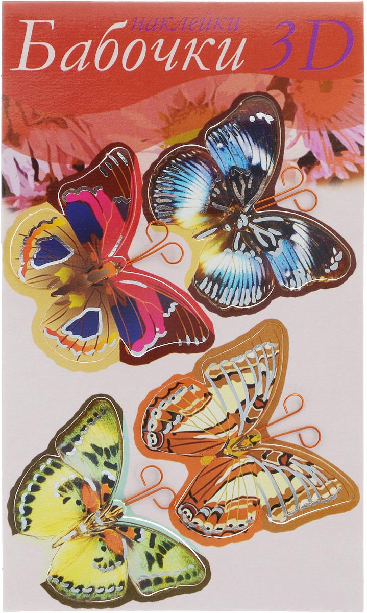 Наклейки декоративные Домашняя кухня Бабочки, 4 шт43415Набор декоративных наклеек Домашняя кухня Бабочки предназначен для украшения различных предметов и изделий. В набор входит один лист, на котором расположены 4 наклейки-бабочки.Оригинальные наклейки оснащены задней клейкой стороной. Размер листа: 30 х 50 мм; Средний размер наклейки: 4,5 х 4,5 см.