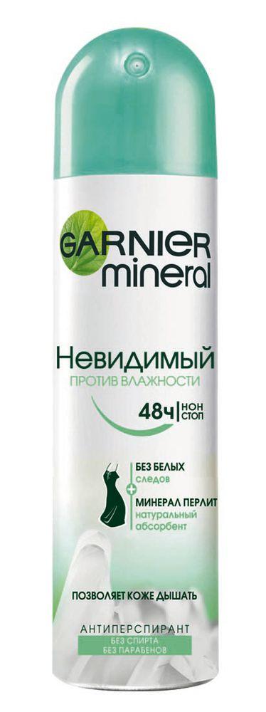 Garnier Дезодорант-антиперспирант спрей Mineral, Против влажности, невидимый, защита 48 часов, женский, 150 млMP59.4DДезодорант-антиперспирант обогащен минералом перлит. Защита от потоотделения. Позволяет коже дышать