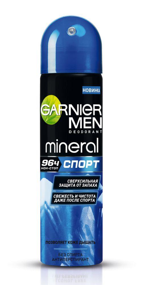 Garnier Дезодорант-антиперспирант спрей Mineral, Спорт,защита 96 часов, мужской, 150 мл5010777139655Дезодорант-антиперспирант обогащен минералом перлит. Защита от потоотделения. Позволяет коже дышать