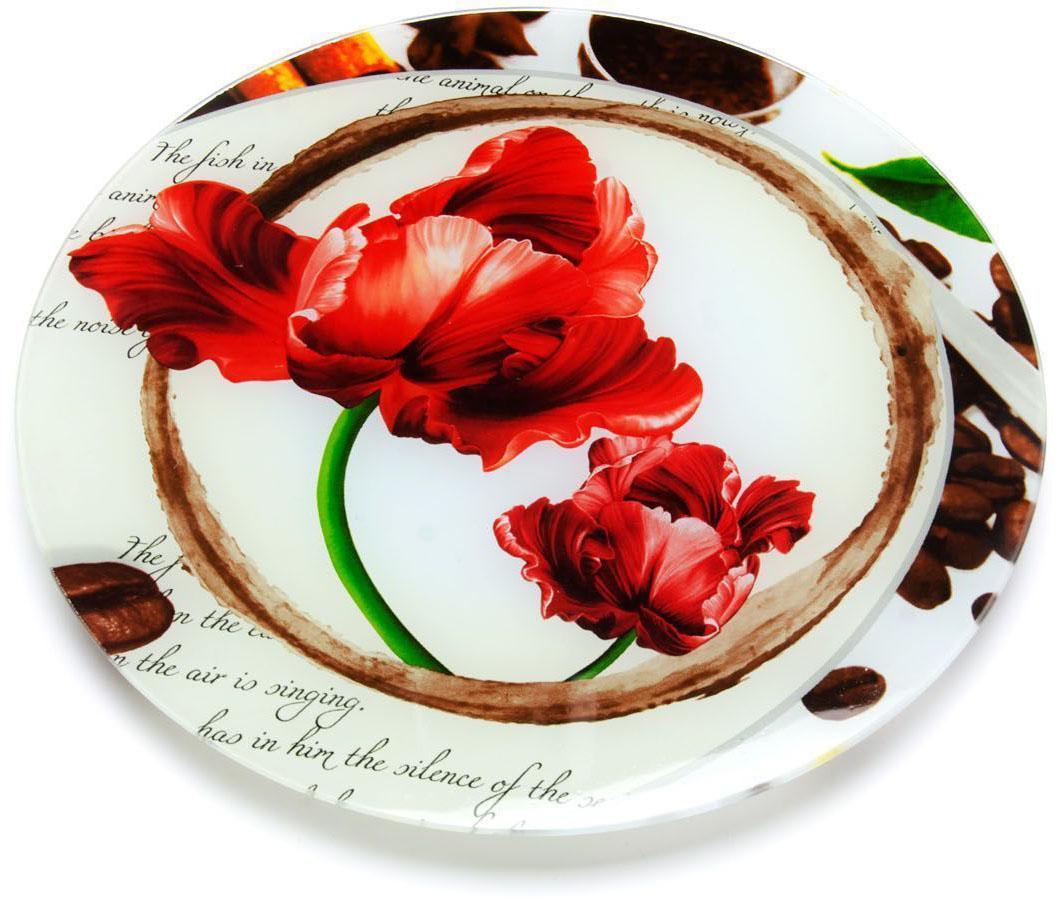 Блюдо для торта Loraine, вращающееся, диаметр 30,6 см. 26629-2РАД00000513_бирюзовый, светло-коричневыйВращающееся блюдо для торта Loraine выполнено из качественного закаленного стекла и украшено ярким рисунком. Изделие идеально подойдет для сервировки не только торта и десертов, но и различных закусок. Вращающийся механизм позволит вам легко их нарезать и взять, не пододвигая постоянно подставку.Оригинальная и стильная тортовница станет достойным украшением вашего праздничного стола.Посуда обладает непористой поверхностью и не впитывает запахи. Легко и быстро моется.