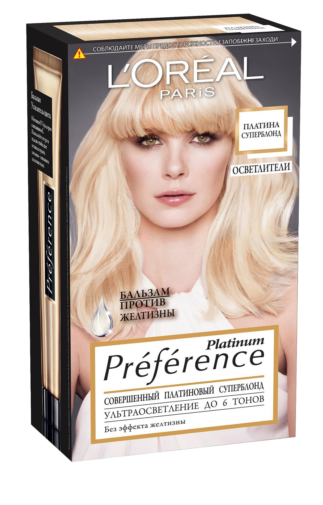 LOreal Paris Стойкая краска для волос Preference, Платина Суперблонд , 6 тонов осветленияMP59.4DПоследнее поколение средств для достижения совершенного ПЛАТИНОВОГО СУПЕРБЛОНДА - краска Preference Platinum от LOreal Paris. Инновационная формула осветляет волосы до 6-ти тонов. Превосходный результат окрашивания волос дома! Бальзам обогащен холодными красителями ПРОТИВ ЖЕЛТИЗНЫ. Комплекс ЭКСТРА-БЛЕСК обеспечивает роскошное сияние надолго!В состав упаковки входит: тюбик с осветляющим кремом (25 мл), флакон с проявляющим кремом (75 мл), упаковка осветляющего порошка (22 г), бальзам против желтизны (54 мл), инструкция по применению, пара перчаток.