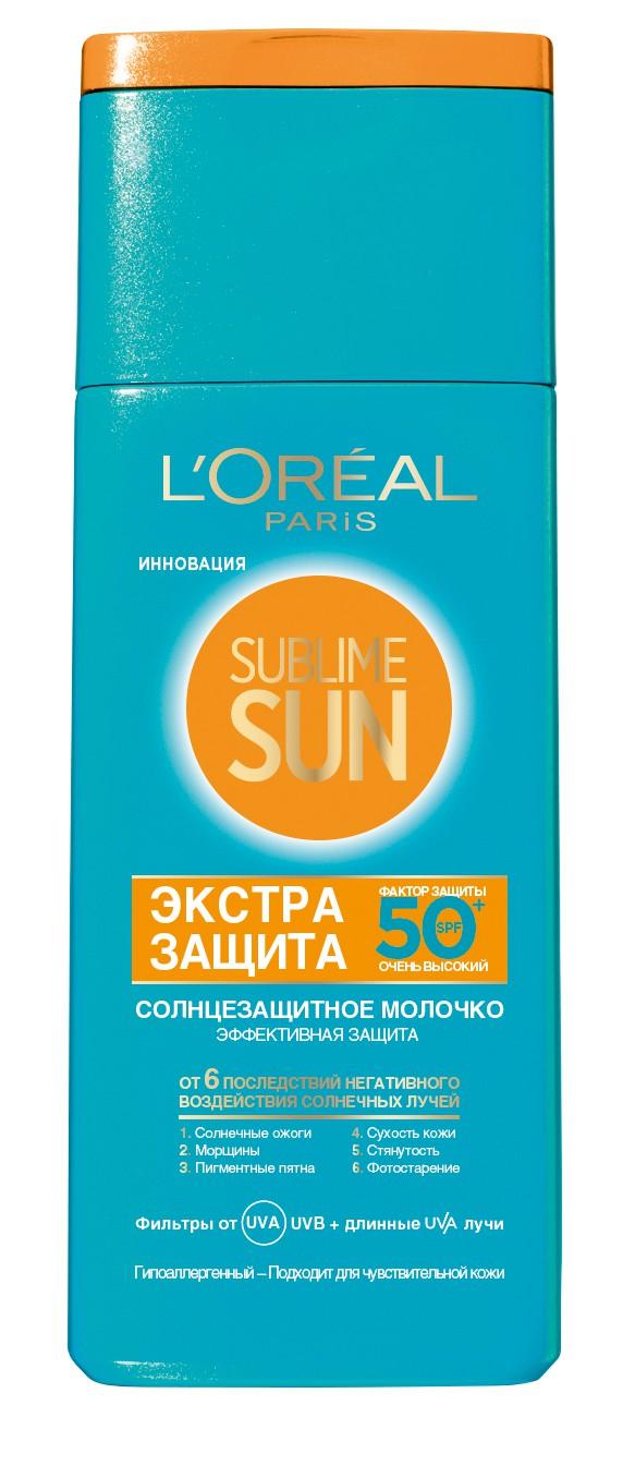 LOreal Paris Sublime Sun Молочко для тела Экстра защита, солнцезащитное, SPF 50+, 200млA8279801Солнцезащитное молочко Экстра Защита обеспечивает защиту на клеточном уровне. Система фильтров Mexoryl SX + фильтры с защитой от длинных UVA-лучей, которые проникают глубоко в кожу и могут вызвать серьезные повреждения, незаметные на первый взгляд. Формула, обогащенная антиоксидантами, нейтрализующими свободные радикалы, для защиты ващей кожи на клеточном уровне. Защищает от 6 повреждений кожи: солнечных ожогов, морщин, пигментных пятен, сухости кожи, стянутости, фотостарения. Защищенная, Ваша кожа приобретает ровный и красивый загар. Без белых следов и жирной липкой пленки.