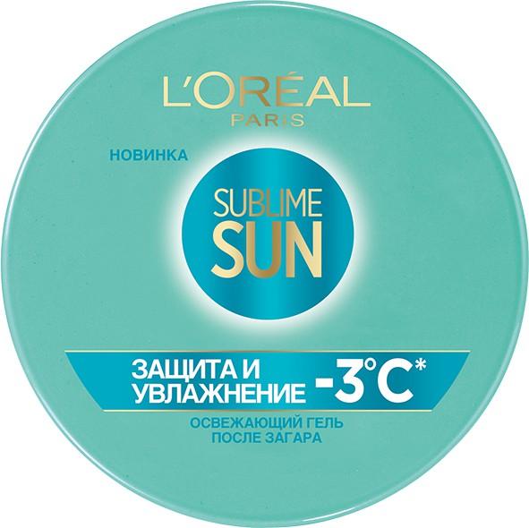 LOreal Paris Sublime Sun Освежающий гель для лица и тела Защита и Увлажнениепосле загара, 150мл, с соком Алоэ и экстрактом зеленого чая55-70509Ультра-свежий гель после загара, уменьшающий температуру кожи на 3 градуса. Освежает и увлажняет на 48 Ч.