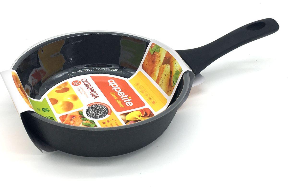 Сковорода Appetite Dark Stone, с антипригарным покрытием. Диаметр 20 см54 009312Сковорода Appetite Dark Stone прекрасно подойдет для приготовления пищи. Она выполнена из алюминия.Сковорода имеет антипригарное и мраморное покрытия. Идеальна для приготовления пищи с минимальным количеством масла. Изделие оснащено удобной бакелитовой ручкой.Подходит для газовых, индукционных и стеклокерамических плит.Диаметр: 20 см.