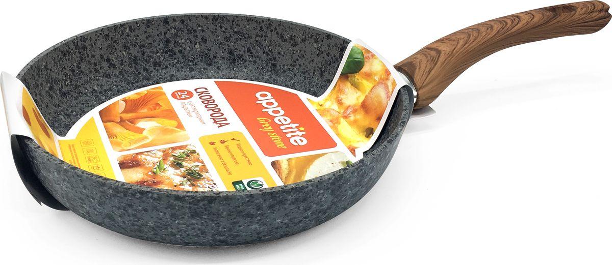 Сковорода Appetite Grey Stone, с антипригарным покрытием. Диаметр 26 см54 009312Сковорода Appetite Grey Stone прекрасно подойдет для приготовления пищи. Она выполнена из алюминия.Сковорода имеет антипригарное и мраморное покрытия. Идеальна для приготовления пищи с минимальным количеством масла. Изделие оснащено удобной бакелитовой ручкой.Подходит для газовых, индукционных и стеклокерамических плит.Диаметр: 26 см.