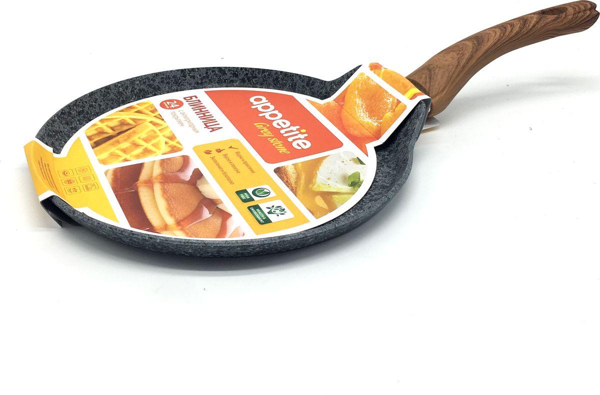 Сковорода блинная Appetite Grey Stone, с антипригарным покрытием. Диаметр 24 см41619Сковорода Appetite Grey Stone прекрасно подойдет для приготовления блинов. Она выполнена из алюминия.Сковорода имеет антипригарное и мраморное покрытия. Идеальна для приготовления пищи с минимальным количеством масла. Изделие оснащено удобной бакелитовой ручкой.Подходит для газовых, индукционных и стеклокерамических плит.Диаметр: 24 см.