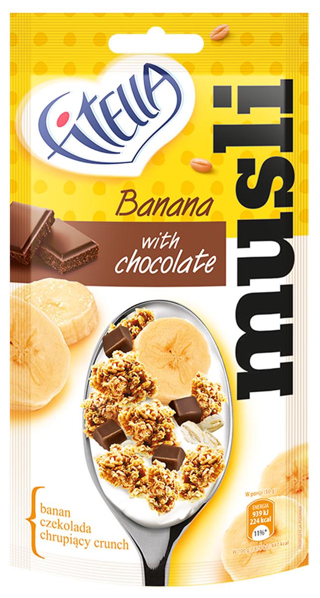 Fitella Muesli Banana мюсли с бананом и шоколадом, 50 г24Fitella - это европейский бренд на рынке сухих завтраков, который уже завоевал доверие и популярность среди потребителей Европы. За счет удобной упаковки, перекусить теперь можно везде. Удобно брать с собой (сумка, карман). Сухое использование – здоровая замена вредного фаст-фуда.